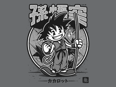 KakaroToon japan retro cartoon typography design illustration vector t-shirt tee dragonball dbz goku