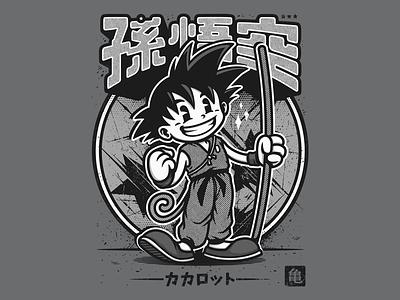 KakaroToon japan retro cartoon typography design illustration vector t-shirt tee dragonball dbz goku