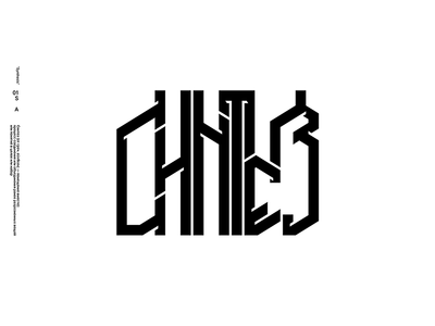 Синтез / Synthesis letters lettering typography type design abstract high tech cyberpunk sci-fi