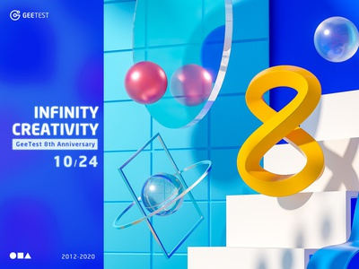 GeeTest 8th Anniversary typography branding 3d logo movement design render c4d illustration