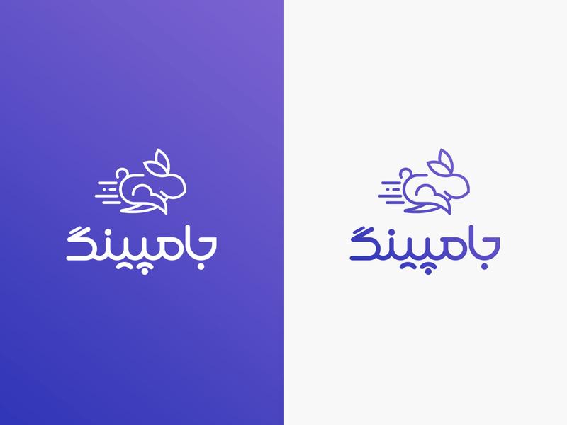 Jumping Logo Design