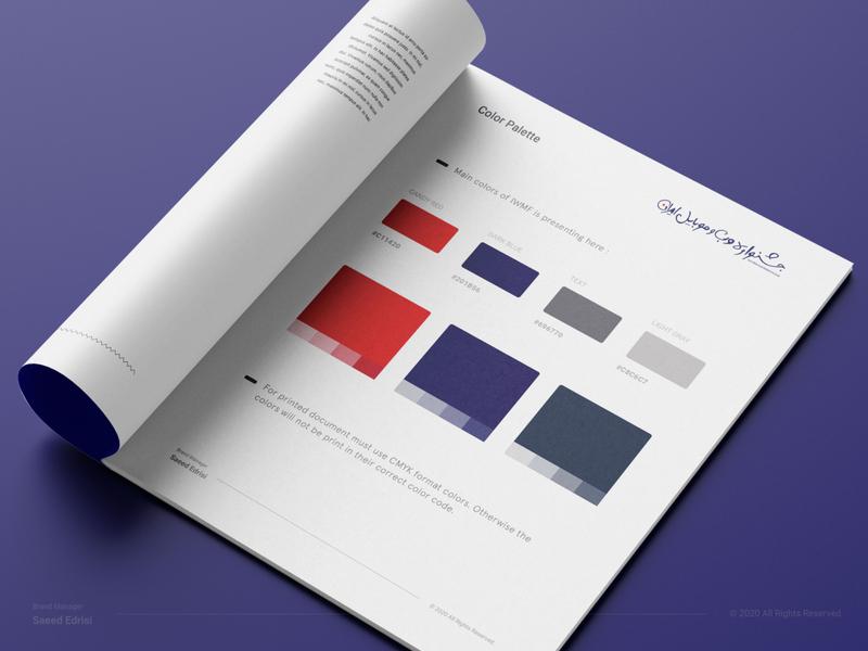 Iwmf brand identity | 2020 flat illustration photoshop tehran color brandbook mark saeed edrisi logotype logo brand identity branding agency branding brandbook iwmf2020 iwmf99 iwmf