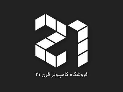 21PC.ir's logo design monogram logodesign logo design graphic design graphicdesign graphic isometric