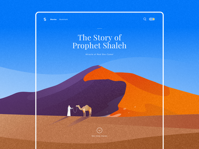 Prophet Shaleh and His Miraculous She-Camel desert miracles camel simple shaleh prophet story web desktop ux ui texture vector illustration design page landing
