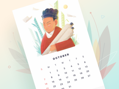 Illustration for 2018 calendar