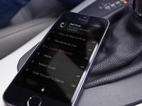 Car App Music Player