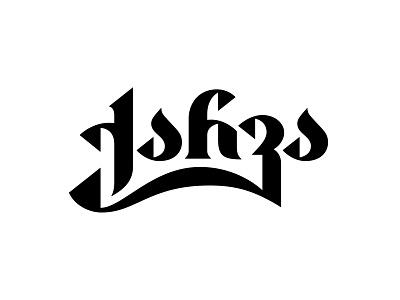 ქარვა - Karva / Georgian Letters karva georgian letters lettering beer typography logotype letter symbol mark logo