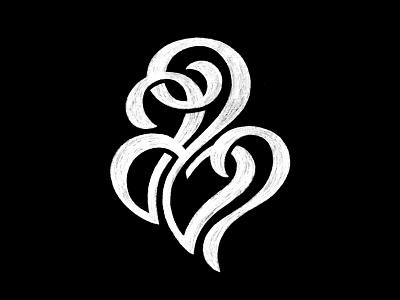 მზე / Sun - Georgian Lettering lettering sun georgian letters georgian lettering georgian typography logotype letter monogram symbol mark logo