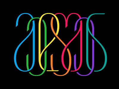 მე და შენ ❤ I and you lettering georgian letters georgia typography logotype letter symbol mark logo