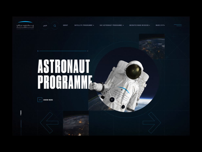 MBRSC astronaut 3d animation space uae dubai