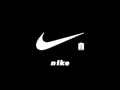 nike // trash