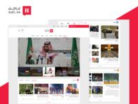 Ajel News website