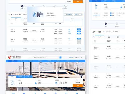 12306.cn Web Redesign table web branding ui webdesign ux design