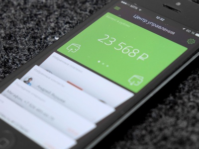 Wallet One App finance money app ios dashboard ios7