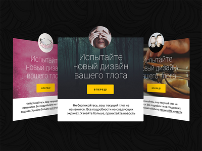 'Try your new blog design' cards typography roboto interface blog post popup backgound