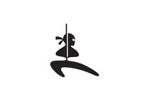 Ninja Logo Mark