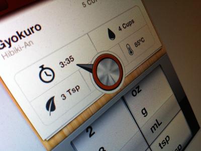 Tea for iOS UI ui tea ios retina picture shot dial teaapp design iphone