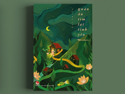 The Restaurant of Love Regained /Ogawa Ito chilling typography asian art dribbble dribbble best shot line colour collective colour and lines colour palette coloful colour picker love illustration drawing design bookcover buitam