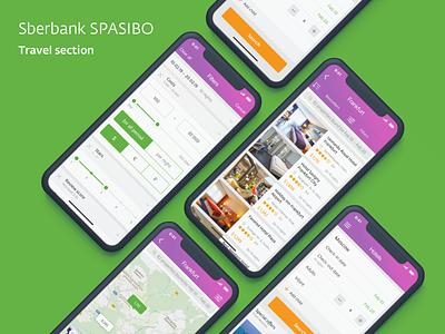 Sberbank SPASIBO: Travel Section 🏨 hotels travel bank app design application interface mobile iphone x ios ui ux