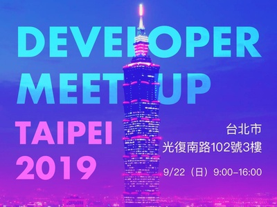 Dapp.com Developer Meetup Taipei 2019