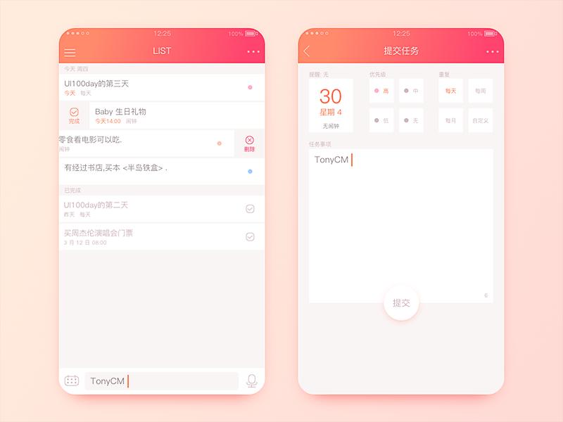 Ui100day 003 To Do List sketch ui appui app to do list list