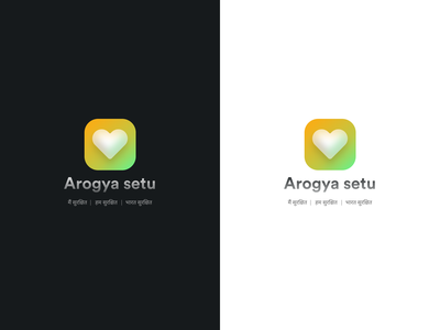 Arogya setu app icon 005 dailyui ios big sur redesign covid arogya setu icon app design