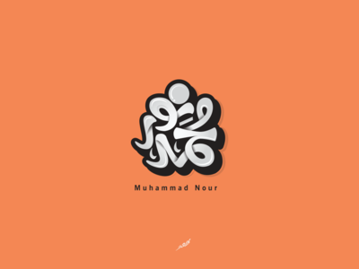 Muhammad Nour vector sketch logo branding design arabic typography