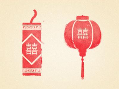 Chinese New Year Icons chinese new year chinese lantern firecracker red halftone ink brush