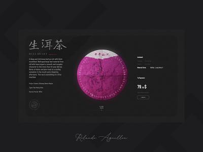 Elite Tea Collection branding webdesign typography illustration ux ui website ceremony asia china