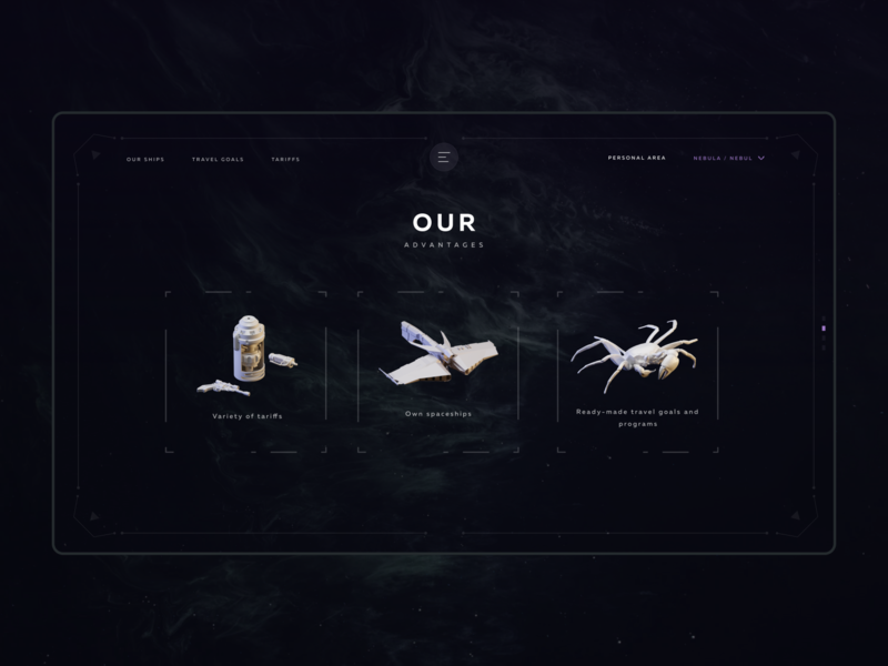 "Flying to earth. Screen ""Our advantages"" adobe photoshop spaceships advantages earth flying full screen nebula space blender 3d web-design minimalism ux ui adobe illustrator figma design"
