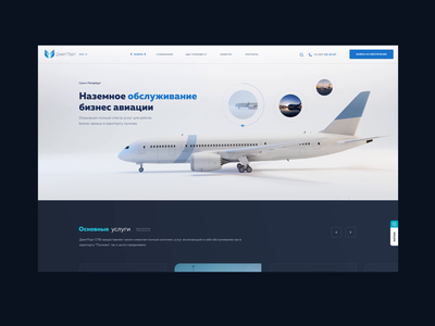 Business aviation service corporate website blender 3d airport aircraft aviation web-design ui animation ux ui dimusbaev
