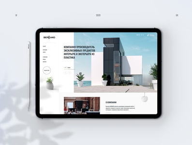 Plastic furniture №2 white ipad pro furniture green plante zoning plastic market online shop blender dimusbaev icon web-design figma minimalism design ux ui