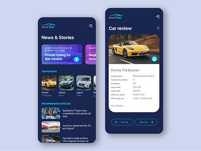 Engine News modern mobile uxdesign ux app ui design