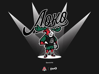 Loko Mascot graphic maniac character characterdesign sports design sports branding novosibirsk lokomotiv loko volley loko