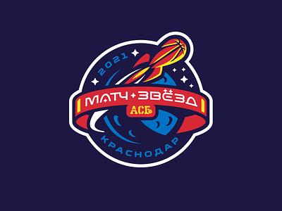 ASB All Star 2021 graphic maniac space all stars basketball all star all star game all star 2021 galaxy planet rocket sports branding basketball logo asbury