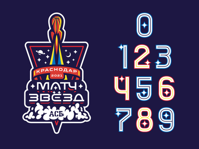 ASB All Star 2021 graphic maniac all stars planet galaxy space rocket sports numbers sports logo all star basketball all star game all star 2021 basketball asb