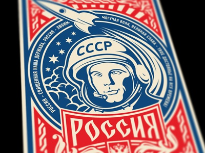 Artwork Gagarin for Russia Hockey Federation graphic maniac space illustration hockey fhr russia gagarin print design art