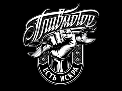 Glavmotor graphic maniac t-shirt design glavmotor chrome anarchy fist art wrench illustration print design