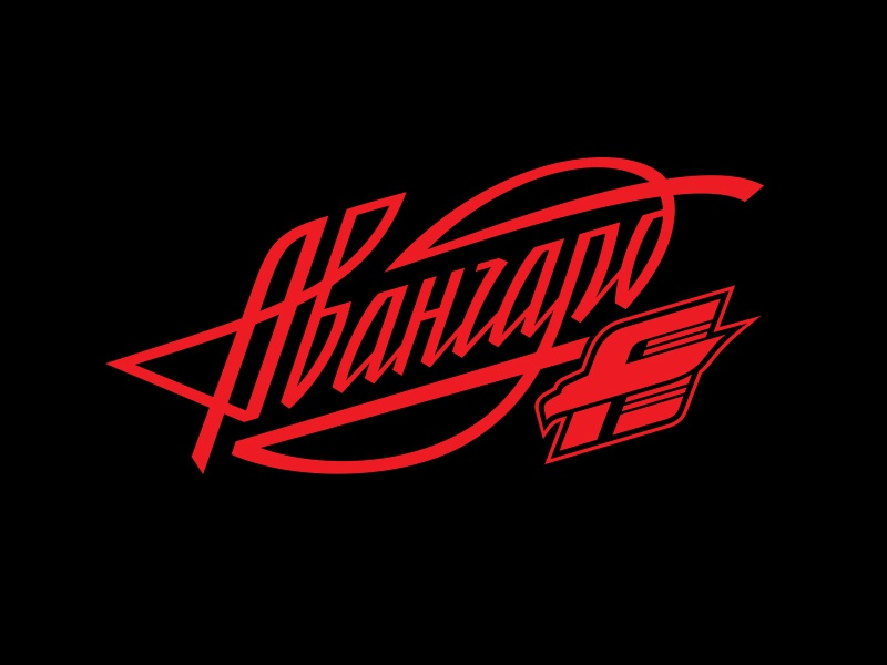 Avangard Omsk merch кхл хоккей омск омский авангард graphic maniac khl print design retro style lettering hawks avangard omsk hockey