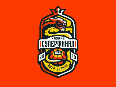 ASB Superfinal 2019 Kazan суперфинал асб баскетбол асб graphic maniac sports logo zilant kazan superfinal mascot dragon ivent logo basketball asb