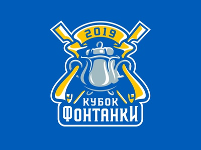 Fontanka Cup graphic maniac кубок гребля сгл branding sports logo illustration rowing logo fontanka cup cup logo rowing rsl logo