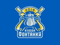 Fontanka Cup