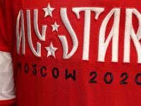 KHL All Star 2020 Moscow вязь форма хоккей спорт москва кхл lettering sport sports branding graphic maniac hockey moscow all star khl