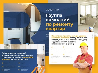 Remont IO | Apartment repair company presentation