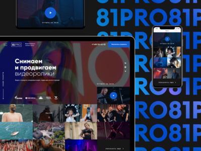 81pro   Video Production Studio UI/UX