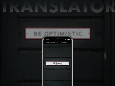 Day 012  Translator