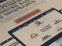 Lanshera website