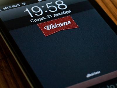iPhone lock screen free