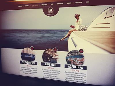 12 knots 12 knots website design web design cyrillic dark circle photos sea nautical texture girl bold text