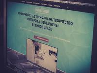 Coworking website
